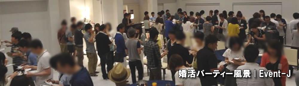 長野スタッフのブログ | Event-J
