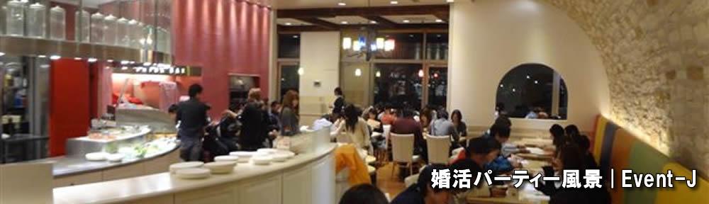 栃木スタッフのブログ | Event-J
